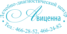 Лечебно-диагностический центр Авиценна