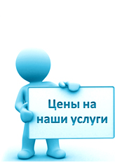 Прейскурант МЦ Авиценна